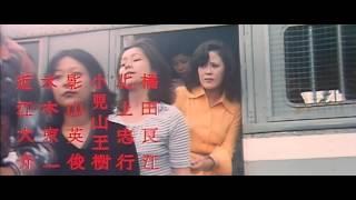 Download 女囚101 性感地獄 Video