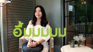 Download MANGO Q&A ถามเร็ว ตอบเร็ว⚡️ | คุยกับน้องๆ ที่จะไปเรียนต่ออังกฤษปี 2018 Video