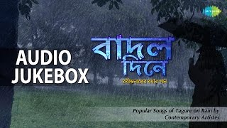 Download Rainy Season Songs of Tagore | Various Artists | Audio Jukebox Video