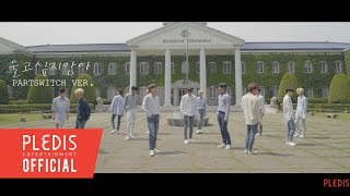 Download [SPECIAL VIDEO] SEVENTEEN(세븐틴)-울고 싶지 않아(Don't Wanna Cry) Part Switch ver. Video