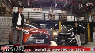 Download Toyota Sienta Vs Suzuki Ertiga EP.1 Video