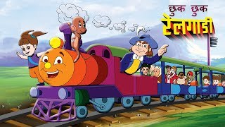 Download Chuk Chuk Rail Gadi | Hindi Rhymes for Children | Nursery Rhymes for kids by Jingle Toons Video