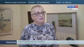 Download Народный художник пожелал остаться неизвестным Video