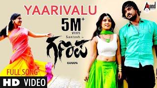 Download Ganapa ″Yaarivalu ″  Feat.Santhosh,Priyanka   New Kannada Video