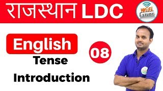 Download English Special Class for Rajasthan LDC, RAS, Exams by Sanjeev Sir   Tense Introduction   Day- #08 Video