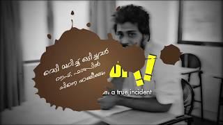 Download Pling Malayalam Comedy Short Film HD 2015 || പ്ലിംഗ് ആയി അളിയാ Video