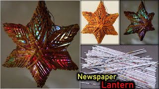 Download Best Christmas Craft Idea Out of News Paper | Handmade Things | Lantern Making ideas With Newspaper Video