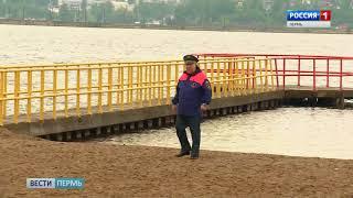Download Пляжи Перми: загорать можно, а купаться? Video