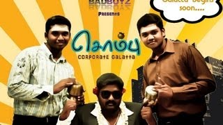 Download Tamil Comedy Short Film - Sombu Video