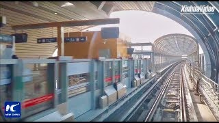 Download Self-driving subway opens in Beijing! Rare look inside automated driving cabin Video