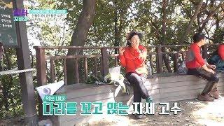Download 오랜만에 산을 찾은 장정희, 산행이 아니라 행군 수준?! | 닥터 지바고 213회 Video