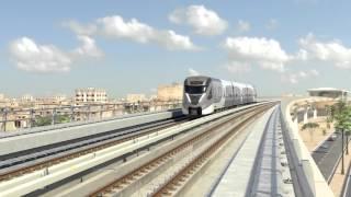 Download Doha Metro Train - Design Video