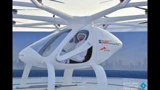 Download دبي تطلق رسميا التاكسي الجوي في سمائها Video