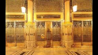 Download First time ever inside view of Hujra-e-Rasool (saws) Video