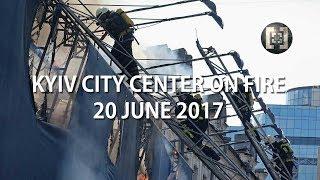 Download ПОЖАР НА УГЛУ КРЕЩАТИКА И ХМЕЛЬНИЦКОГО (КИЕВ) 20 ИЮНЯ 2017 Video
