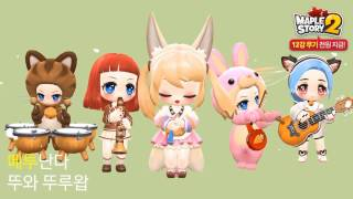 Download MapleStory 2 - Restart Music Video Video