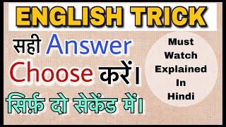 Download HTET/SSC/SGL/REET ENGLISH PAPER PREPARATION || HTET/REET ENGLISH TRICK|| HTET/REET ENGLISH PAPER Video