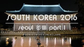 Download TRAVEL VLOG #5 | Seoul 首爾 (Part I) · South Korea 韓國 | A Day Without Sweater Video