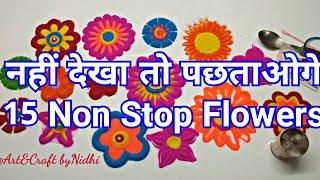 Download नहीं देखा तो पछताओगे/ 15 Non Stop Different Flowers Designs in Rangoli/ rangoli me flower kese kare Video