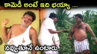 Download Vadivelu Non-Stop Comedy Scenes - Telugu Comedy Scenes - Vadivelu Telugu Comedy Scenes Video
