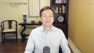 Download 朝鲜变脸威胁取消川金会!习近平和金正恩的联合发球局?(20180516第372期) Video