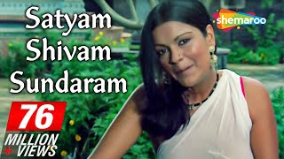Download Satyam Shivam Sundaram - Title Song - Lata Mangeshkar Video