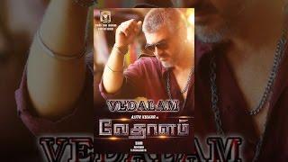 Download Vedalam Video