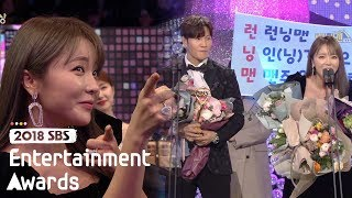 Download Kim Jong Kook & Hong Jin Young's Love Story~💕 [2018 SBS Entertainment Awards] Video