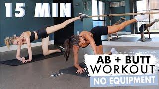 Download 15 MIN AB + BUTT WORKOUT // NO EQUIPMENT // Sanne Vloet w/ Sami Clarke Video