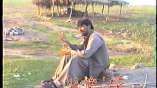Download shen shah yo khukley ba dildar.... Video