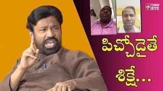 Download Dr.Hypno Kamalakar Warn The Media | KA Paul | ThirdEye Video