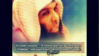 Download шейх Халид ар Рашид-Что я скажу Аллаху? Video
