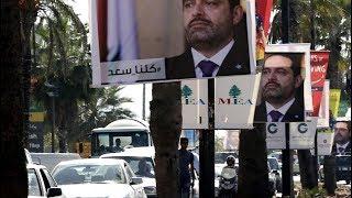 Download Saudi's 'War on Lebanon' Backfires Video