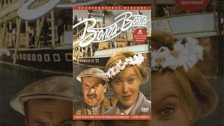 Download Volga - Volga (1938) movie Video