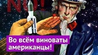 Download Как Илон Маск развалил Роскосмос Video