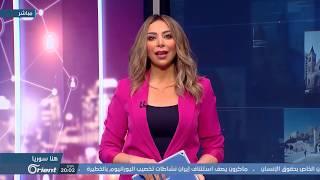 Download كتيبة ″قناصات″ لميليشيا أسد باتجاه إدلب قوامها نساء علويات - هنا سوريا Video