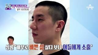 Download 성룡, 애타는 부정(父情) 아들, 미성년자와 열애설? Video
