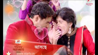 Download Star Jalsha Parivaar Awards 2014 coming soon on Star Jalsha Video