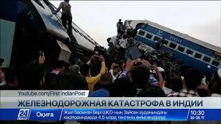 Download Поезд сошел срельсов вИндии: погибли 23 человека Video