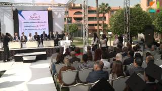Download Remise des diplômes Ecole SUP DE CO Marrakech 2015 by Palmeraie Animation - 4Prod HD Video