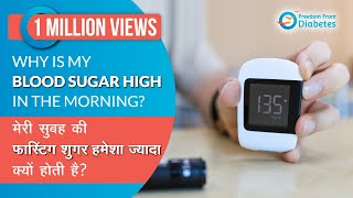 Download WHY ARE MY MORNING FASTING BLOOD SUGAR LEVELS HIGH? Video