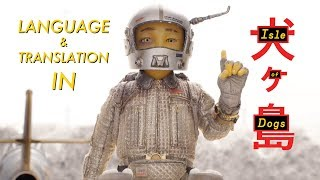 Download Language and Translation in Isle of Dogs Video