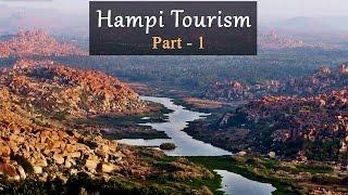 Download Hampi Tourism - Part 1 (Hampi Overview) Video