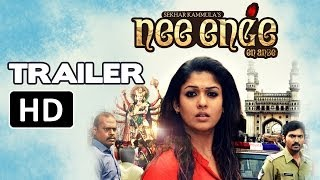 Download Nee Enge En Anbe Tamil | Official HD Trailer | Nayantara | Sekhar Kammula Video