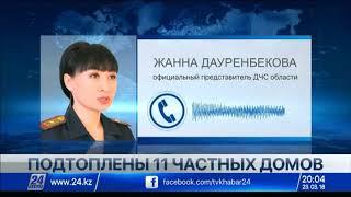 Download Дорога республиканского значения подтоплена в Карагандинской области Video