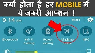 Download What is Airplane Mode in Mobile ? Why You should Switch off mobile Phone on airplane Video