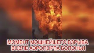 Download Момент мощнейшего взрыва возле аэропорта Болоньи Video