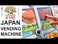 Download Hot Food Vending Machine in Japan #2 - Eric Meal Time #199 Video
