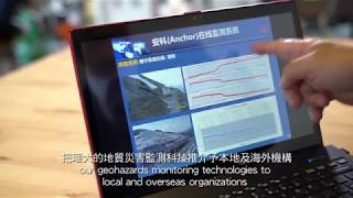 Download Satellite-Based Geohazards Monitoring Technologies 基於衛星觀測的地質災害監測技術 Video