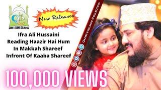 Download Zulfiqar Ali Hussaini With Daughter Ifra Ali Hussaini In Makkah Shareef Exclusive Video Video